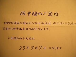 Cimg3071